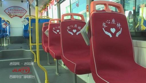 长春新区申报80条公交新线路 北湖将建2万平公交场站