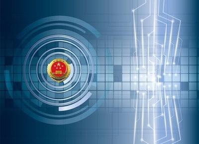 吉林省公安机关破获的十起典型电信网络诈骗案