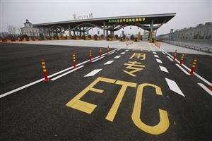 """赶搭优惠""""末班车"""",吉林省私家车主扎堆办ETC"""