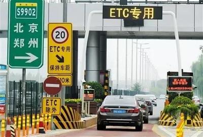交通部:取消高速公路省界收费站工程进入收尾阶段