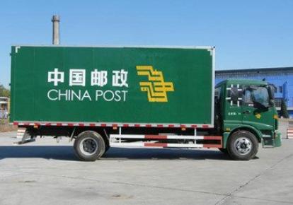国家邮政局:邮政、快递企业双12全天共揽收邮(快)件4.01亿件