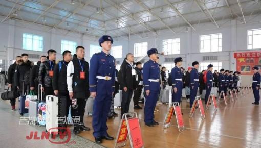 吉林省森林消防总队迎接286名新消防员入职