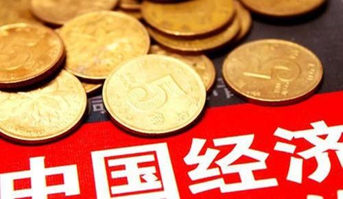 【2020,中国经济怎么看,怎么干】稳步扩大资本项目可兑换 努力实现金融业进一步高水平对外开放