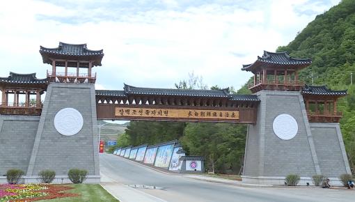 民生实事在吉林丨长白朝鲜族自治县——边陲小镇的城市变迁