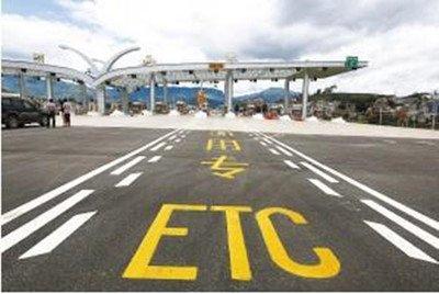 吉林省270余万辆车完成ETC安装