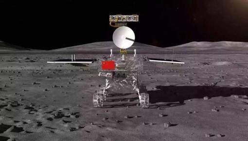 """""""玉兔二号""""月球车成功自主唤醒 成为人类在月面工作时间最长的月球车"""