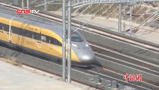 京张高铁12月30日开通运营 将服务2022北京冬奥会