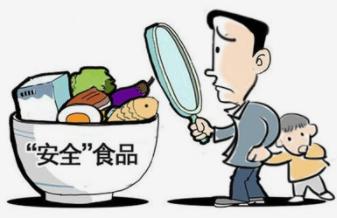 """保障在校学生""""舌尖上的安全""""——国家市场监管总局有关负责人解读校园食品安全管理新举措"""