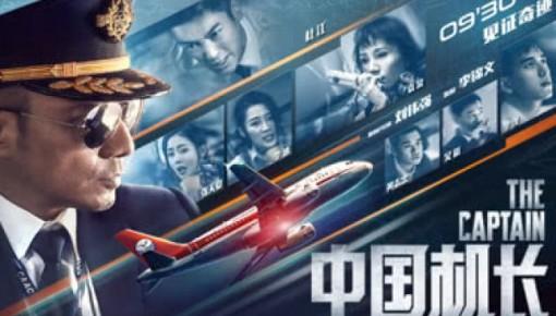 """2019中国电影亮出""""成绩单"""":642.66亿元票房创新高"""