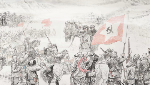 甘洒热血写春秋丨人民英雄杨靖宇百米组画·第四篇章 誓师大会