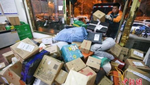 国家邮政局:11月全国快递业务量完成71.2亿件