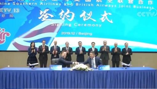 中英首次联营合作 助推大兴国际机场打造辐射全球的国际航空枢纽
