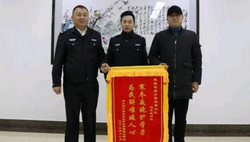 一次善举、一封信、一面锦旗...民警赵东歧,暖帅暖帅的!