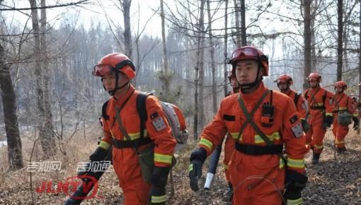 吉林省实现39年无重大森林草原火灾