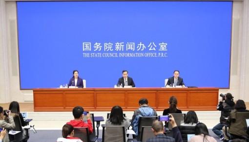 商務部:將制定發展行動計劃 穩步推進貿易高質量發展