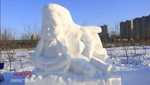 第四届中国长春国际冰雪雕塑作品邀请展开幕