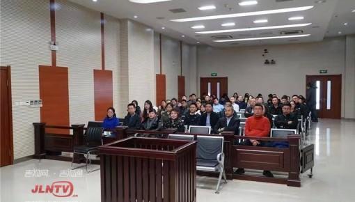 迎宪法日 长春中院邀请行政机关工作人员旁听庭审