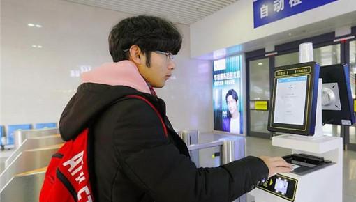 明起沈铁42个车站实行电子客票服务,涉吉林省6个站