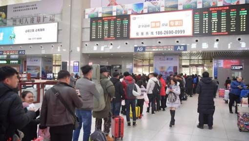 长春市春运大幕将于1月10日开启