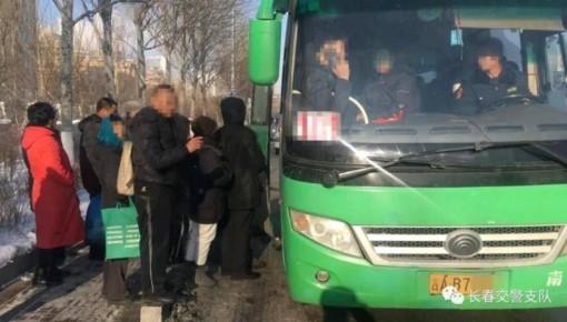 吉林省公安厅交警总队曝光两起客车超员交通违法行为