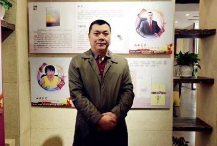"""吉林省作家赵欣作品入选""""年度小说"""""""