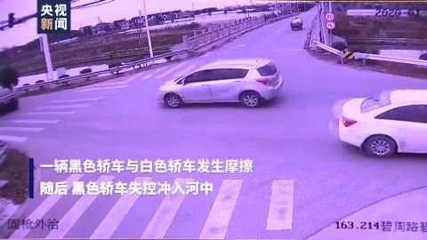 暖!轿车失控坠河司机被冻僵 生死关头来了一群人