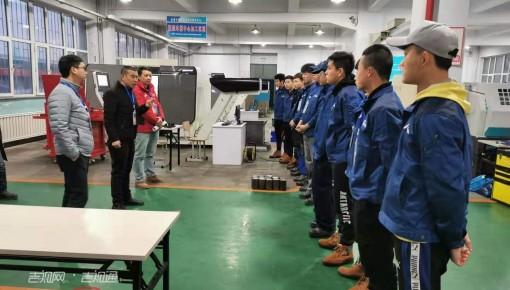 第46屆世界技能大賽數控車工項目吉林省選拔賽開賽