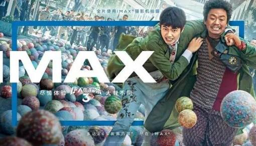 一大波春节档影片来袭 《唐人街探案3》最受期待