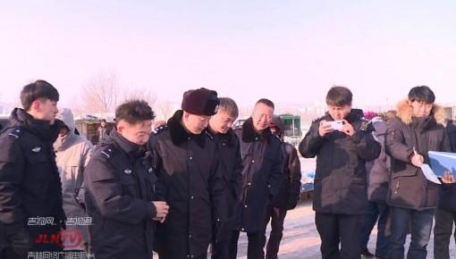 延吉市公安突击检查 严厉打击非法销售野生动物行为