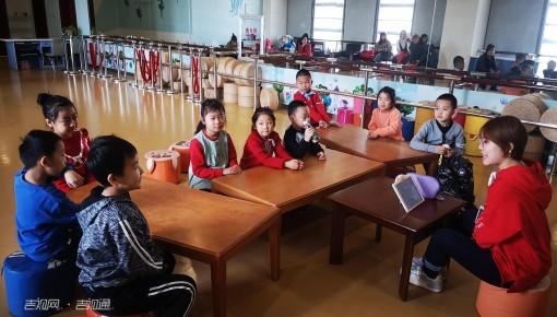 吉林省图书馆少儿活动大幕开启