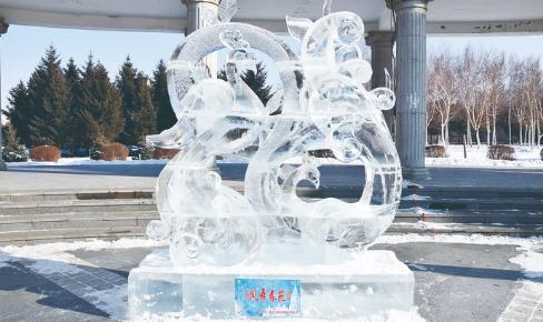 快来看!这件冰雕作品获长春公园趣味冰雕赛特等奖