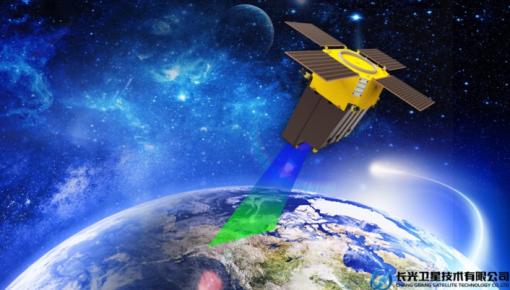 """超强地球扫描仪——""""红旗一号-H9""""宽幅型卫星开始在轨调试"""