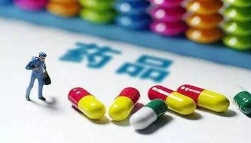 降价药品在路上!第二批药品集中采购产生拟中选结果
