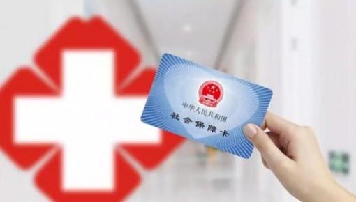 长春市社会保障卡综合服务网点增至37家