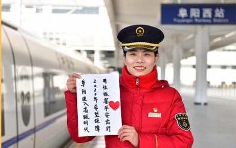 【网络述年】新春图评:回家路,满载爱与温暖
