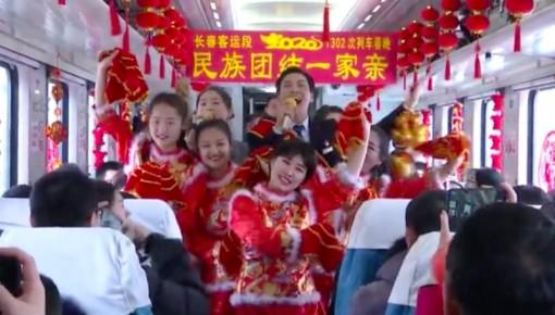 列车春晚:欢声笑语洒满团聚路