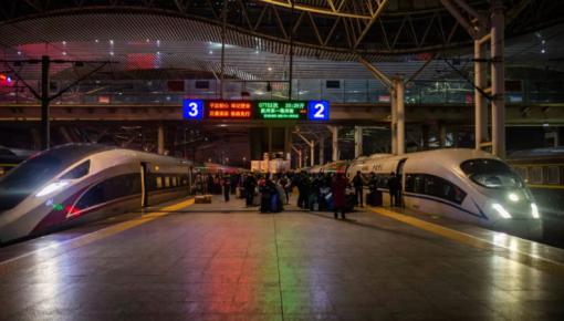 全国铁路今日预计发送旅客312万人次
