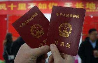 民政部:建议各地取消2月2日开放婚姻登记