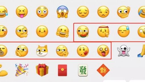 沸腾了!微信新增10款表情包,为啥你没有?