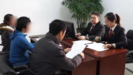 吉林省首次运用区块链技术执结一起民事执行案件