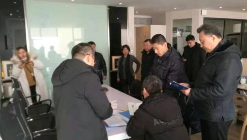 吉林省开展文旅行业安全生产督导行动