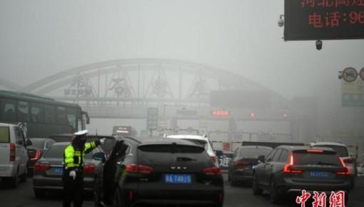 春运开局遇雨雪大雾天气 这些地区需注意交通安全