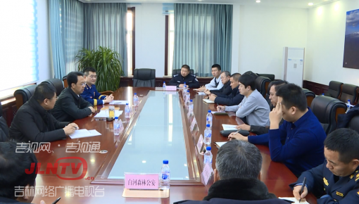 吉林省開展消防車通道專項治理行動