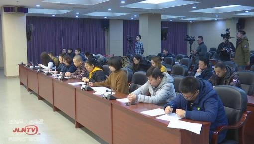 吉林省《关于民营企业及经营者轻微犯罪依法免责免罚清单》 来了!