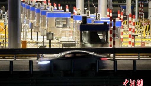 交通运输部:通行费减免等优惠依托ETC实现