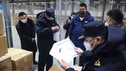 """长春海关""""加速度"""" 保障防疫物资快速入境"""