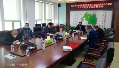 国家林草局驻长春专员办(虎豹局)全力打好新型冠状病毒防控阻击战