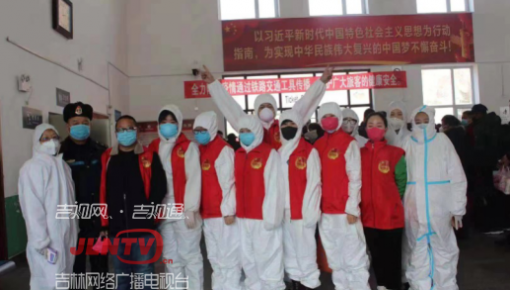 """战""""疫""""!长春中医药大学青年志愿者在行动"""