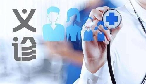 吉林省首个新冠肺炎影像咨询义诊平台上线