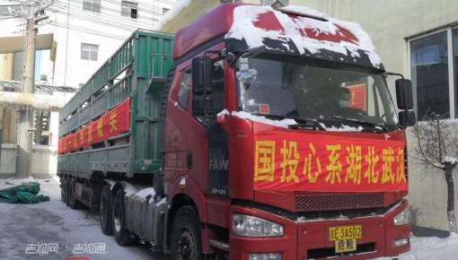 @武汉 吉林老铁的又一批乙醇消毒剂已在路上,请查收!